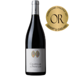 GOLD for NEUS rouge 2017 Challenge GILBERT & GAILLARD 2021